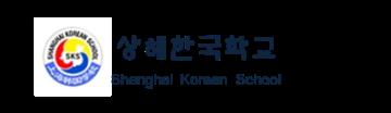 Shanghai Korean School