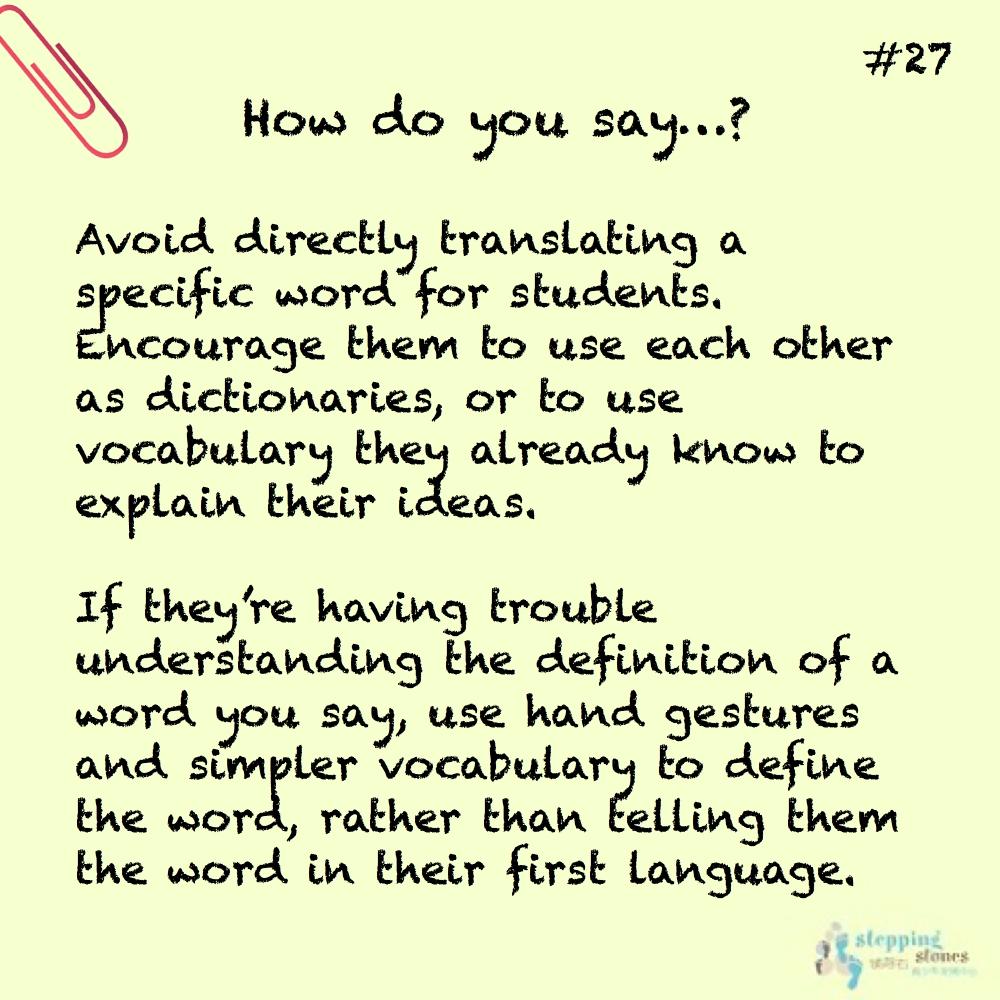 Teaching Tip 27