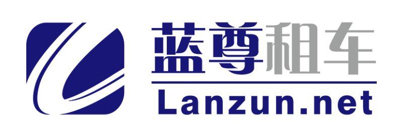 Lanzun.net