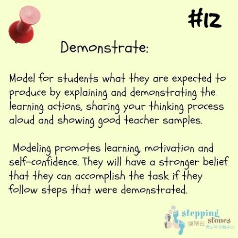 teaching tip #12