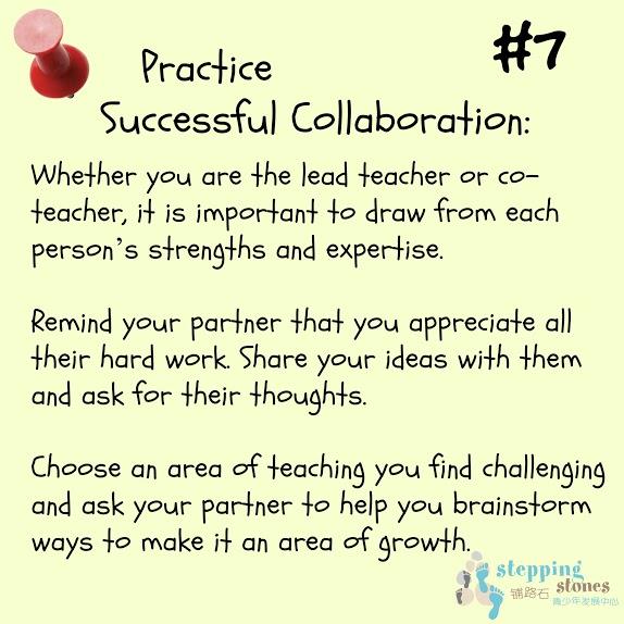 teaching tip #7